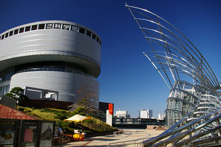 20061203-NMAO-and-ScienceMuseum.jpg