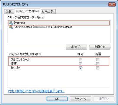 20070217-folder-share.png