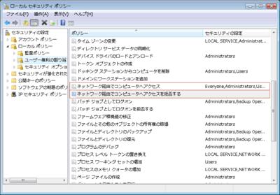 20070217-localsecpol-user.png