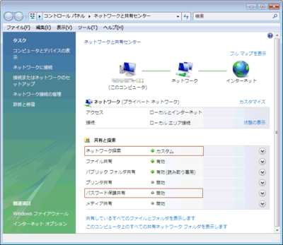 20070217-net-cpl.png