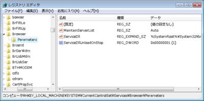 20070217-reg-browser.png