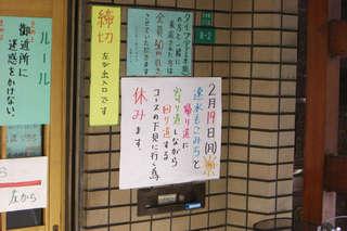 20070304-nipponbashi01.jpg