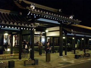 20070318-kinosaki02.jpg
