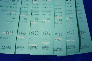 20070331-pitapa02.jpg