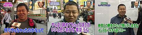 20070402-interview.jpg