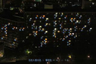20070421-lamp01.jpg