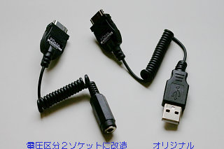 20070422-cable02.jpg