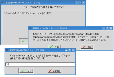 20070602-knoppix-save02.png
