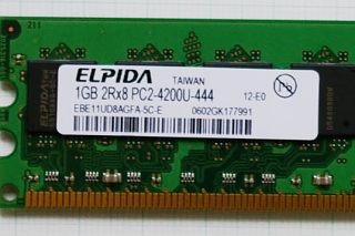 20070603-memory03.jpg