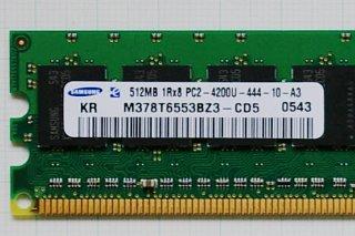 20070603-memory05.jpg