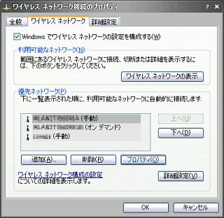 20070614-wxp-cpl.png