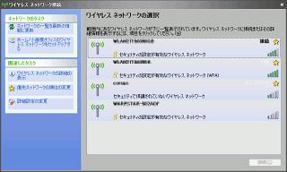 20070614-wxp-wzsel.png