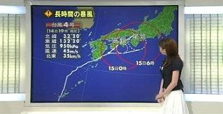 20070714-typhoon01.jpg