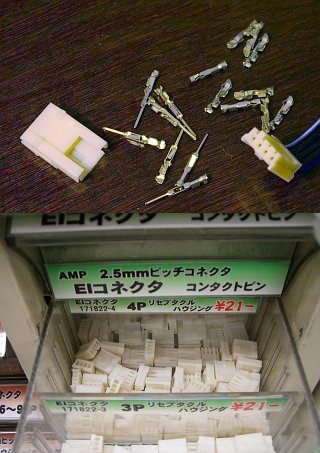 20070721-amp-ei.jpg