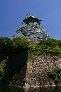 20070724-OsakaCastle-MainTower02.jpg