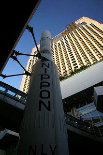 20070731-rocket01.jpg