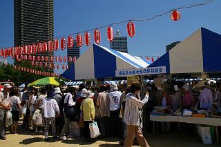 20070811-FukushimaMaturi01.jpg