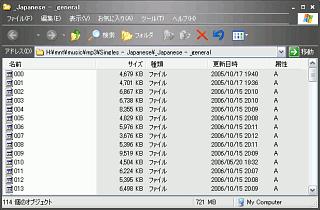 20070826-explorer.png
