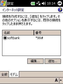 20070915-ai-cfg1.png