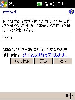 20070915-ai-cfg3.png