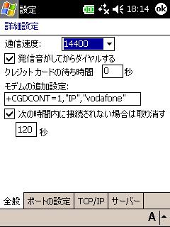 20070915-ai-cfg5.png
