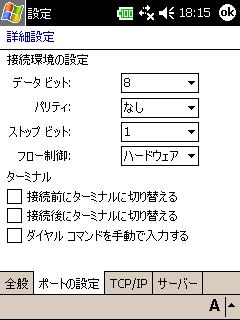 20070915-ai-cfg6.png