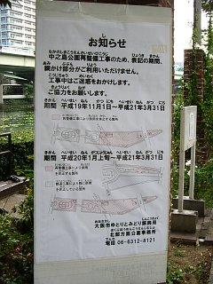 20071030-nakanoshima01.jpg