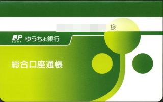 20071109-jpbank03.jpg