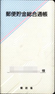 20071109-jpbank04.jpg
