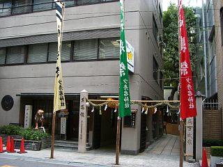 20071122-jinnosai03.jpg