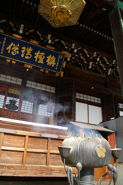 20071124-seiryoji-hondou02.jpg