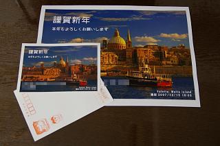 20080105-postcard.jpg