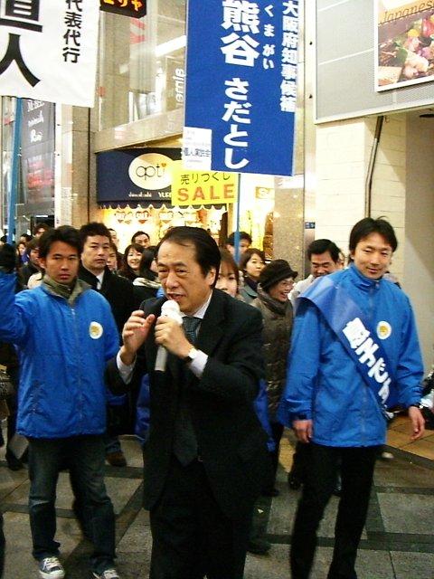 20080125-kan02.jpg