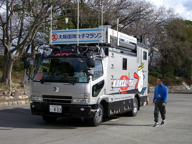 20080125-tv01.jpg