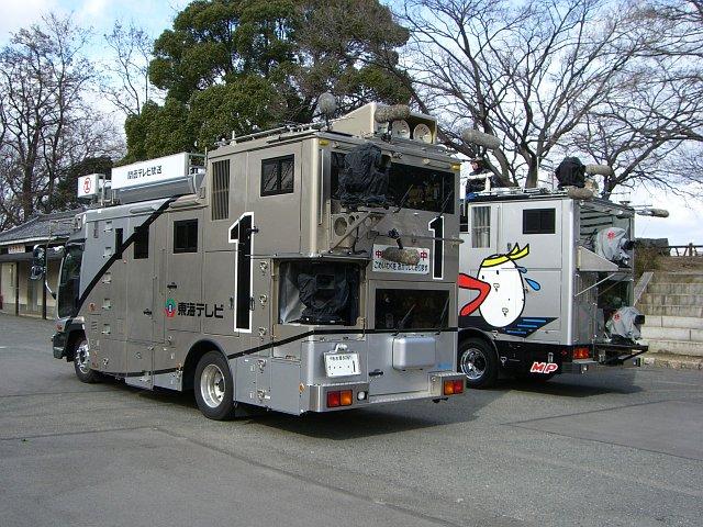 20080125-tv02.jpg