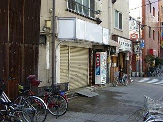 20080211-ramen.jpg