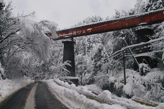 20080217-mizutotani-bridge.jpg