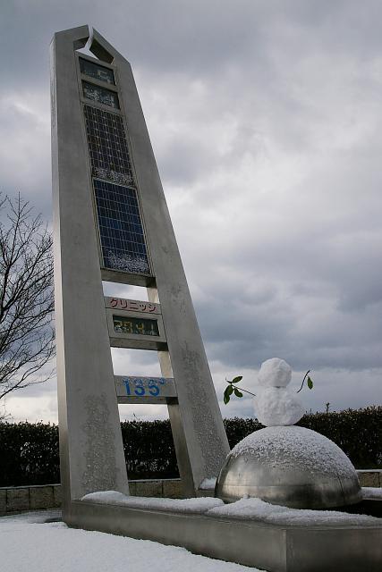 20080217-sigosen.jpg