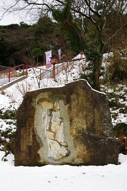 20080217-sizuka-jinjya.jpg