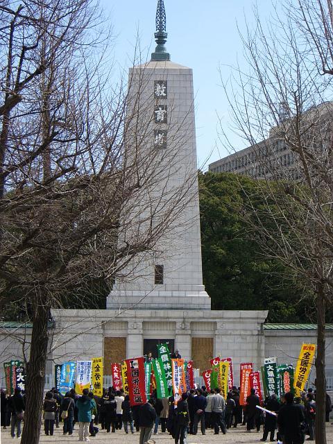 20080229-kyoikutou.jpg