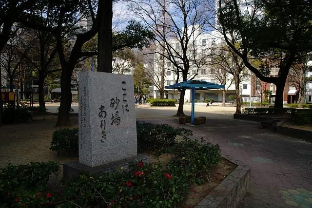 20080309-Suna01.jpg