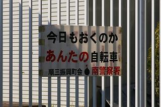 20080309-noparking02.jpg