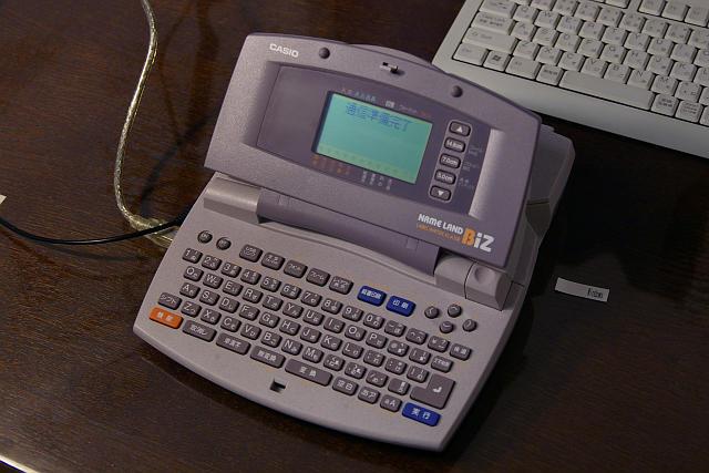 20080317-kla50e-03.jpg