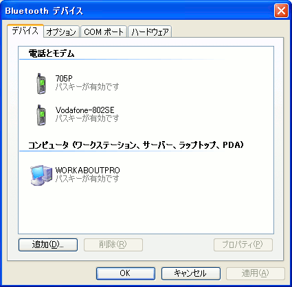 20080320-Bluetooth000.png