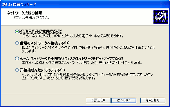 20080320-Bluetooth007.png
