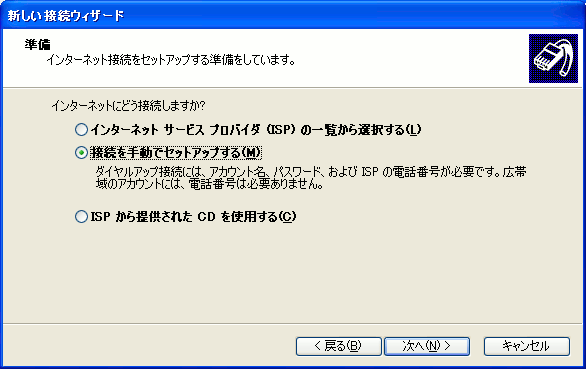 20080320-Bluetooth008.png