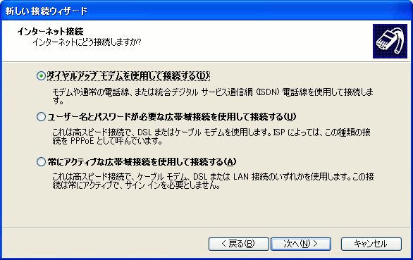 20080320-Bluetooth009.png