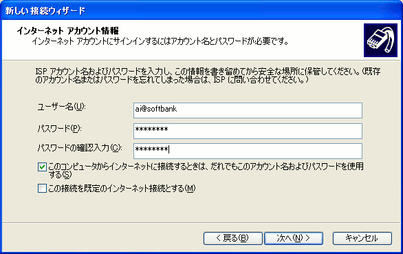 20080320-Bluetooth013.png