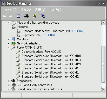 20080324-btcom02.png