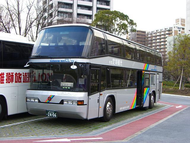 20080328-nijigou.jpg